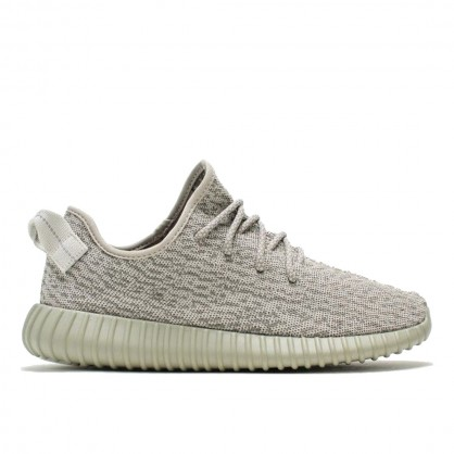 Adidas Yeezy 350 Boost Moonrock (Men Women)